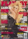 Pamela Anderson magazine cover appearance Playboy January 2011