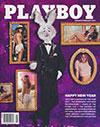 Playboy January/February 2017 magazine back issue cover image