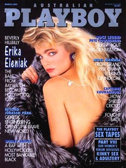 1994 adult magazine march playboy