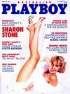Sharon Stone magazine cover Appearances Playboy (Australia) February 1993
