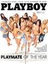 Playboy (Bulgaria) January 2016 magazine back issue
