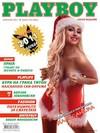 Playboy (Macedonia) January 2011 magazine back issue cover image