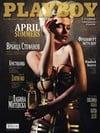 Playboy (Macedonia) October 2011 magazine back issue cover image