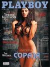 Playboy (Macedonia) November 2011 magazine back issue cover image
