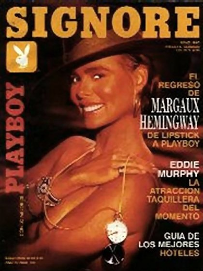 Pamela Anderson bares all for last nude issue of 'Playboy'