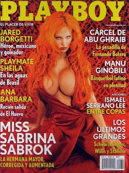 2005 adult august magazine playboy