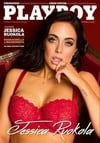 Playboy (Portugal) December 2016 magazine back issue