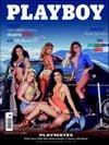 Playboy (Slovakia) August 2016 magazine back issue