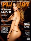 Playboy (Slovenia) March 2016 magazine back issue cover image