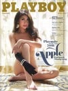 Playboy (Thailand) April 2016 magazine back issue