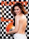 Playboy (Thailand) May 2016 magazine back issue