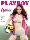 Playboy (Thailand) August 2016 magazine back issue
