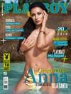 Playboy (Venezuela) March 2016 magazine back issue cover image