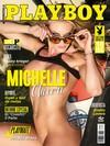 Playboy (Venezuela) April 2016 magazine back issue cover image