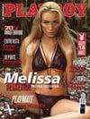 Playboy (Venezuela) May 2016 magazine back issue cover image