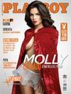 Playboy (Venezuela) June 2016 magazine back issue cover image