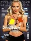 Playboy (Venezuela) July 2016 magazine back issue cover image