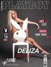 Playboy (Venezuela) September 2016 magazine back issue cover image