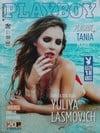Playboy (Venezuela) April 2017 magazine back issue