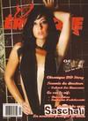 Québec Érotique Vol. 15 # 7 - Mars 2009 magazine back issue