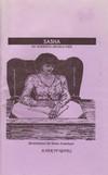Reluctant Press # 261 - Sasha magazine back issue