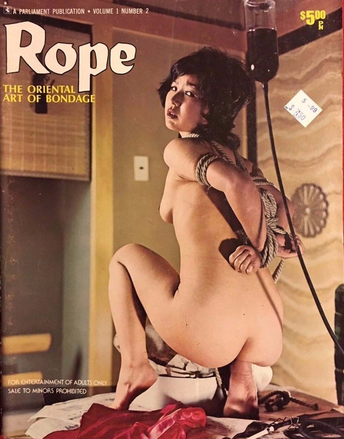 Rope Vol. 1 # 2 magazine back issue