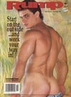 Rump October 1998 magazine back issue