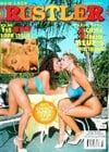 Christy Canyon & Kimberly Kupps magazine cover  Rustler UK # 255