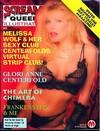 Scream Queens Illustrated # 20 magazine back issue