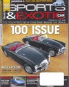 Sports & Exotic Car Magazine Back Issues of Erotic Nude Women Magizines Magazines Magizine by AdultMags