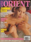 stag magazine girls of the orient 1999 issues hong kong ladies nude asian sluts naked explicit eroti Magazine Back Copies Magizines Mags