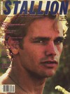 Stallion April 1983 magazine back issue