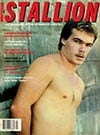 Stallion July 1983 magazine back issue