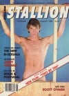 Kristen Bjorn Stallion August 1986 magazine pictorial