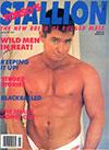 Stallion January 1991 magazine back issue