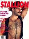 Stallion May 1991 magazine back issue