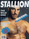 Stallion September 1991 magazine back issue