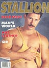 Stallion December 1991 magazine back issue