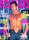 Stallion September 1992 magazine back issue
