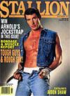 Stallion November 1992 magazine back issue