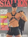 Stallion February 1993 magazine back issue