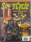 Supercycle March 1995 magazine back issue