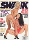 Swank Holiday 1995 magazine back issue