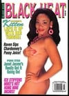 Swank Photo Series # 26 - Black Heat magazine back issue