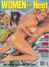Swank Press Presents August 1991 - Women In Heat magazine back issue