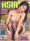 Swank Special February 2009 magazine back issue