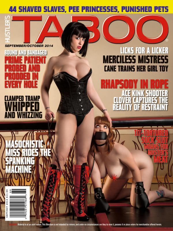 Teen Marketa hustler cover september 2001