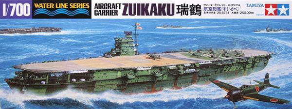 tamiya plastic model kit aircraft carrier zuikaku 1-700th scale modal water line series aircraft-carrier-zuikaku-1-700