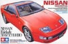 nissan fairlady 300zx turbo tamiya plastic model kit 1 24th scale