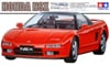 tamiya plastic model kit honda nsx 1-24th scale modal